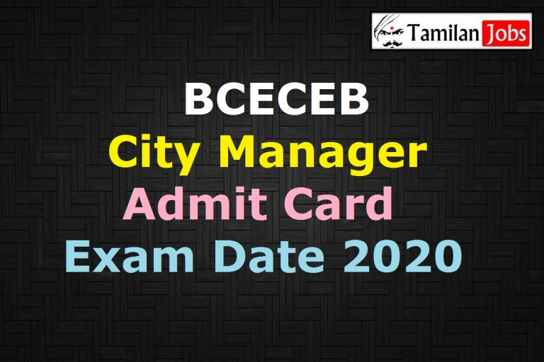BCECEB City Manager Admit Card 2020 (OUT), Exam Date @ bceceboard.bihar.gov.in