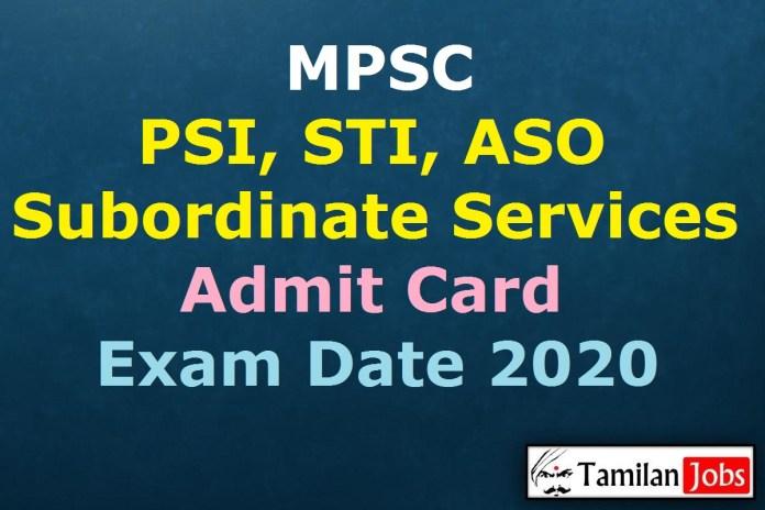 MPSC PSI Admit Card 2020