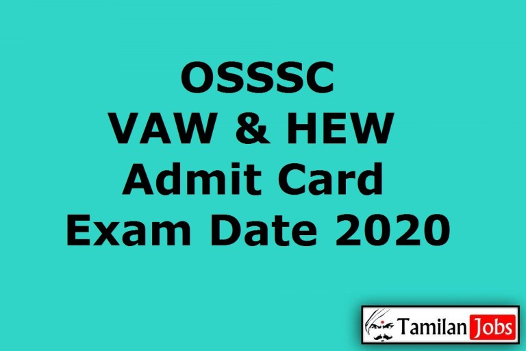 OSSSC Village Agricultural Worker Admit Card 2020 (OUT) | Horticulture Extension Worker Exam Date (out)