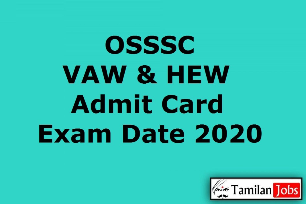 OSSSC Village Agricultural Worker Admit Card 2020
