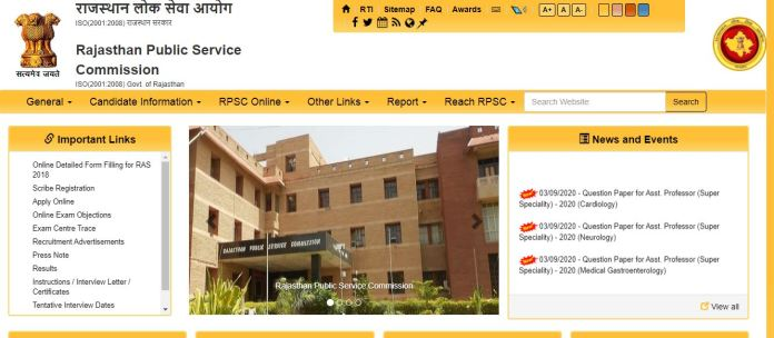 RPSC Deputy Commandant Result 2020 | Cut Off, Merit List @ rpsc.rajasthan.gov.in