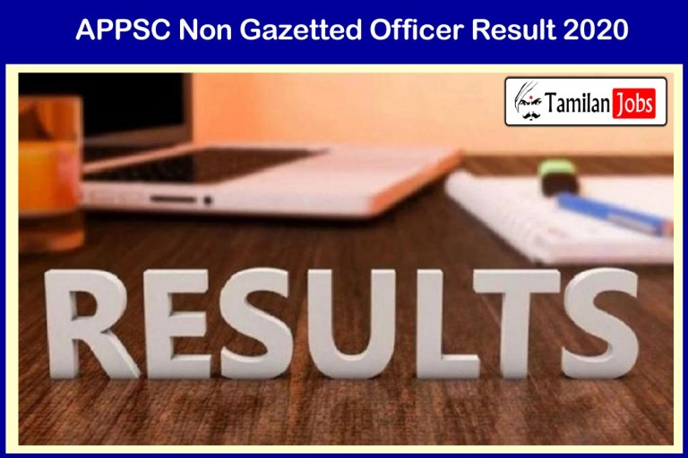 APPSC Non Gazetted Officer Result 2020 (Yet To Release Soon) | Download Cut Off, Merit List