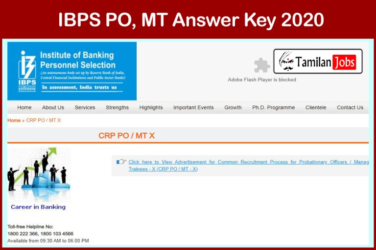 IBPS PO Answer Key 2020 PDF (Yet To Release Soon)   Download Here