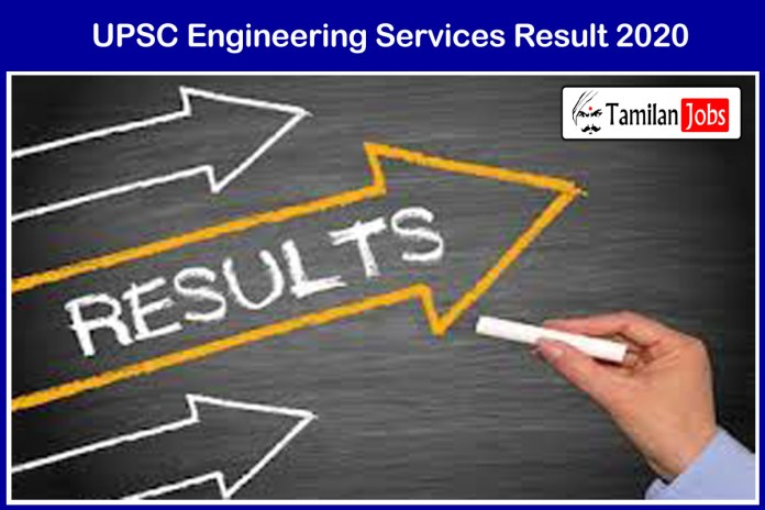 UPSC Engineering Services Result 2020 OUT | UPSC ESE Cut Off, Merit List