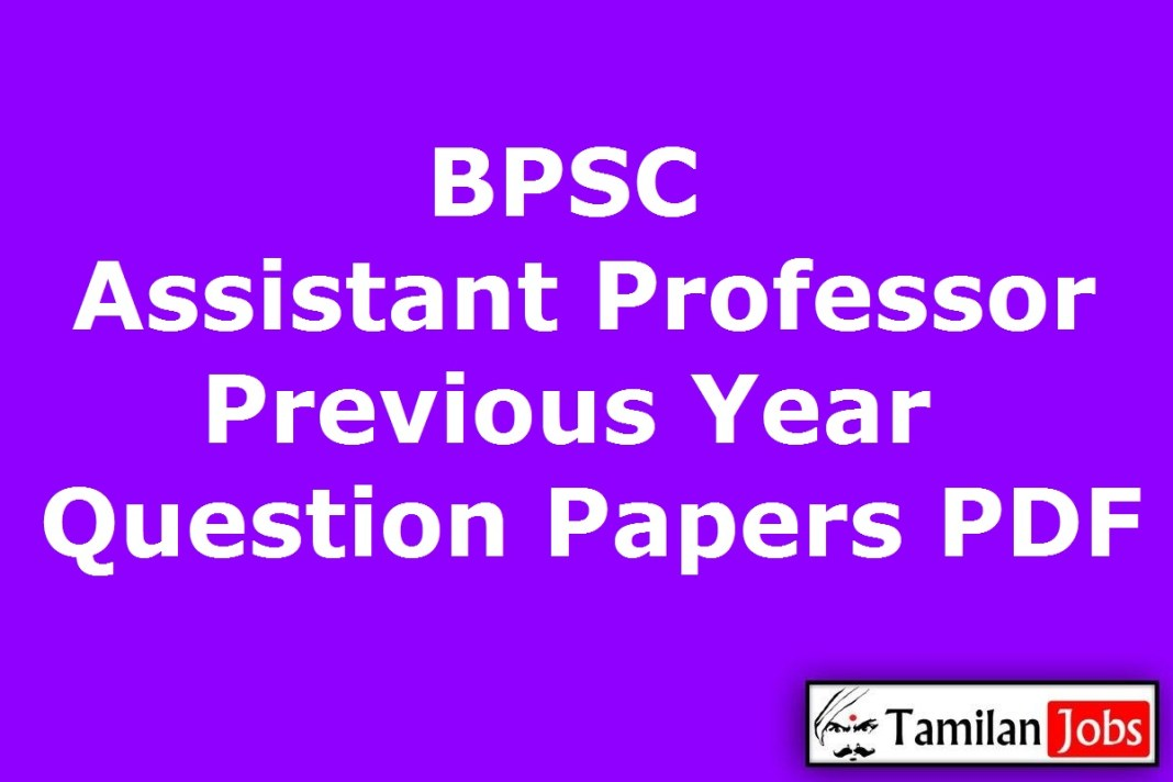 BPSC Assistant Professor Previous Year Question Papers PDF