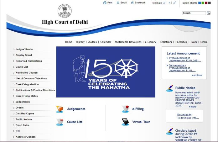 Delhi High Court Junior Judicial Assistant Admit Card 2021 Date (OUT), DHC JJA Exam Date