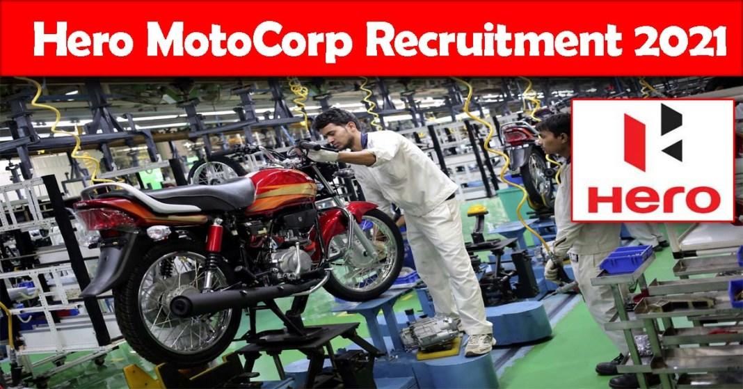 Hero MotoCorp Recruitment 2021