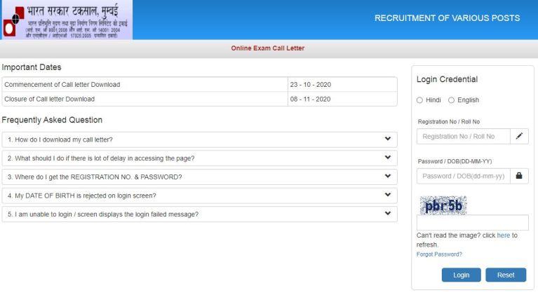 IGM Mumbai Admit Card 2020 (OUT), Junior Office Assistant, Secretarial Assistant Exam Date