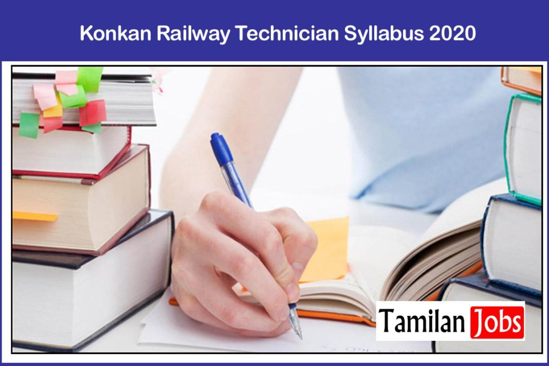 Konkan Railway Technician Syllabus 2020