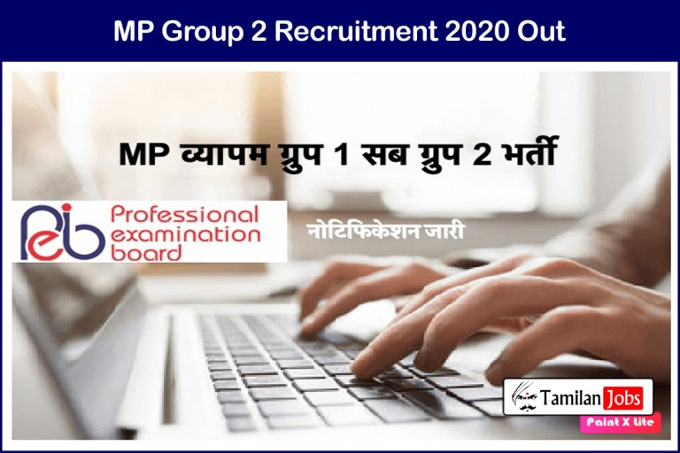 MP Group 2 Recruitment 2020 Out – Apply Online 250 DEO, Assistant Jobs