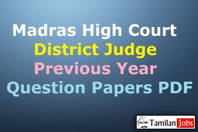Madras High Court District Judge Previous Year Question Papers PDF @ mhc.tn.gov.in