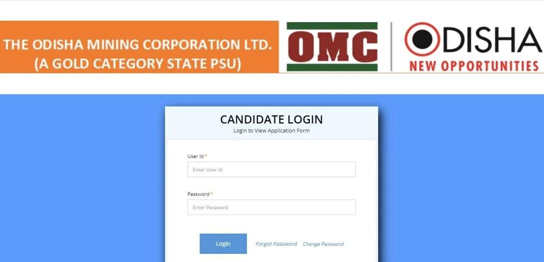 OMC Junior Executive Assistant Admit Card 2020