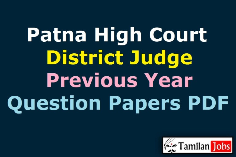 Patna High Court District Judge Previous Year Question Papers PDF