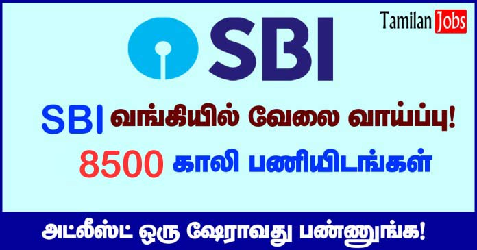 SBI Recruitment 2020 Out – Apply Online 8500 Apprentice Jobs
