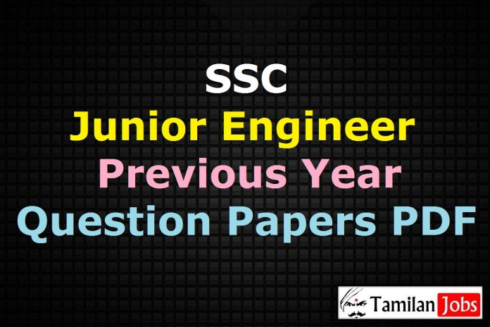 SSC JE Civil Previous Year Question Papers PDF, Junior Engineer Model Papers