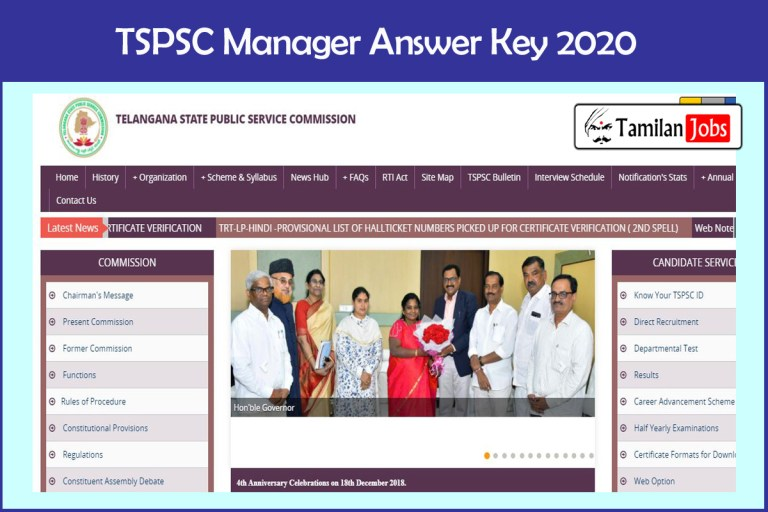 TSPSC Manager Answer Key 2020 (Yet To Released Soon) | Exam Key @ tspsc.gov.in