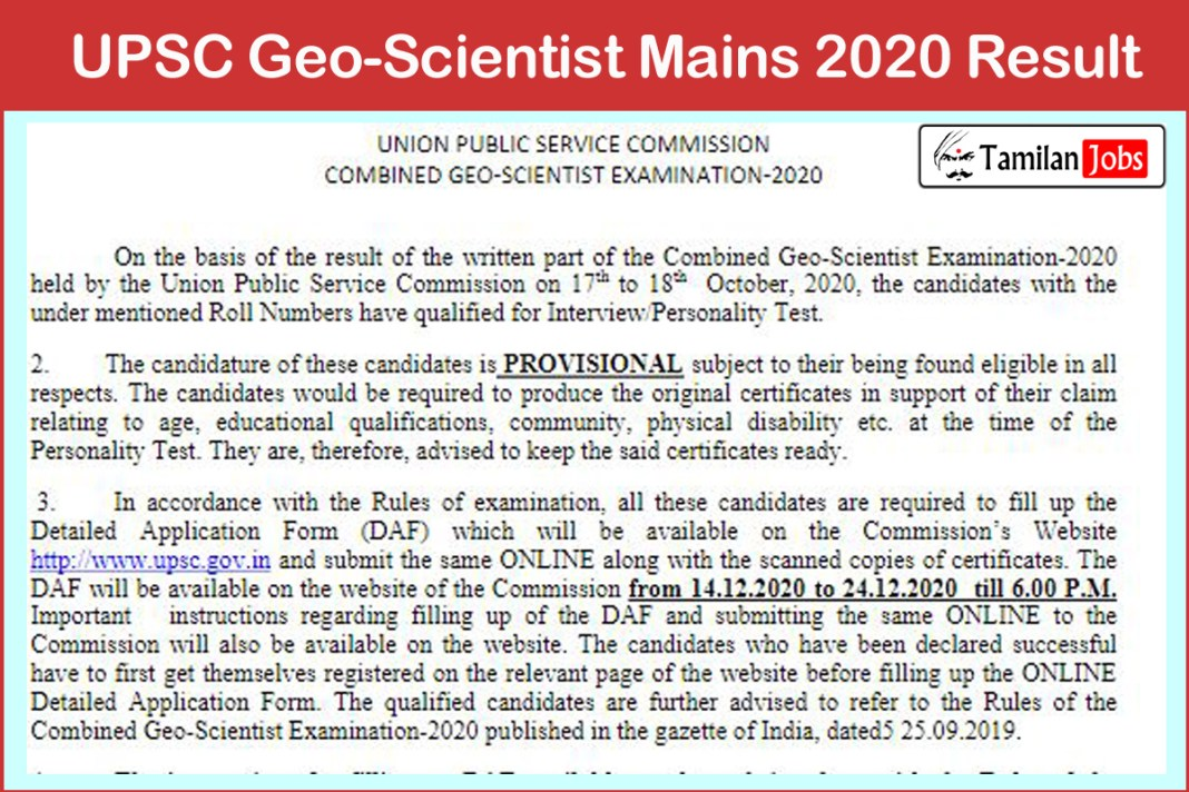 UPSC Geo-Scientist Mains 2020 Result