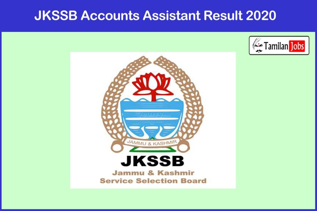 JKSSB Accounts Assistant Result 2020