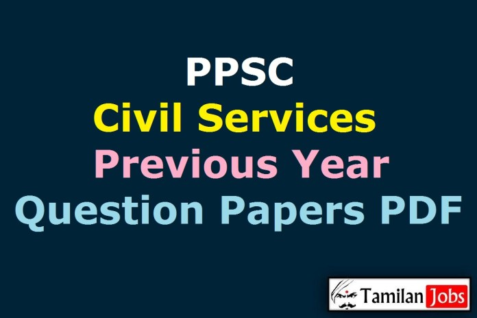 PPSC Civil Services Prelims Previous Year Question Papers PDF
