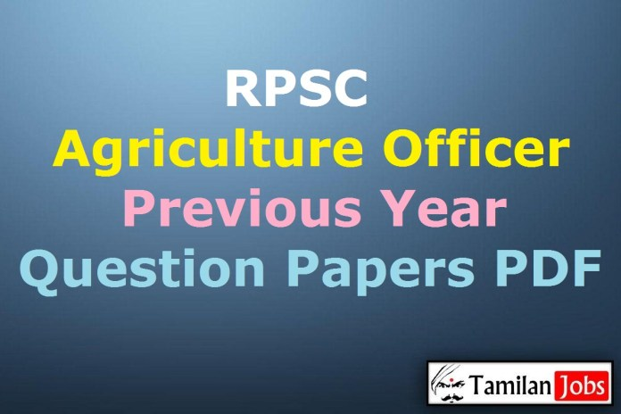 RPSC Agriculture Officer Previous Question Papers PDF, ARO Old Papers