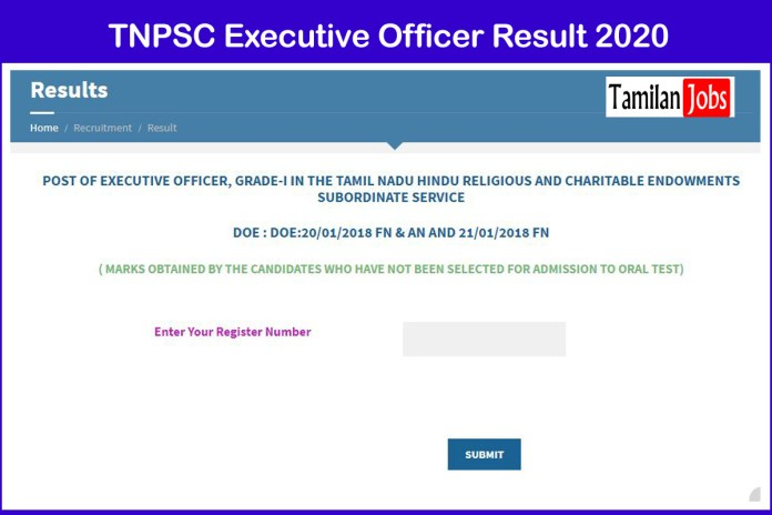 TNPSC Executive Officer Grade 1 Result 2020 Released | Check Now!!!