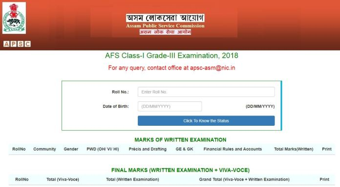 APSC AFS Marks 2021 (Out) @ apsc.nic.in, Assam Finance Service Class-I Result