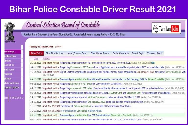 Bihar Police Constable Driver Result 2021 (Coming Soon)   Download at csbc.bih.nic.in