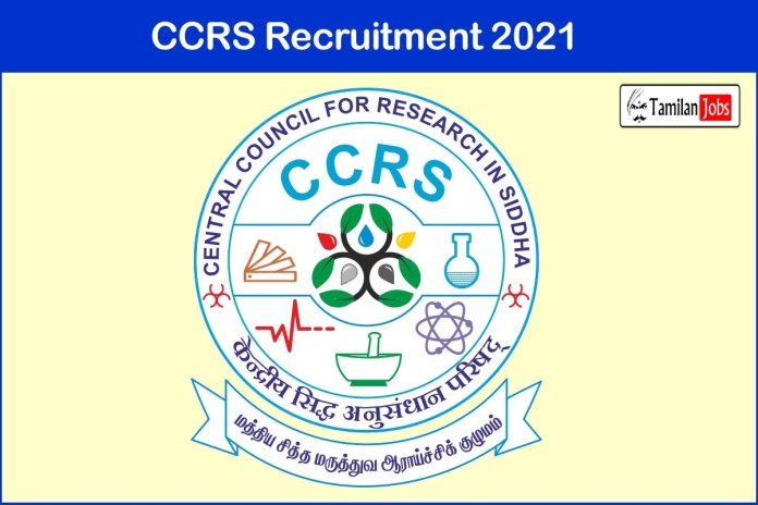 CCRS Chennai Recruitment 2021 Out – Apply For Research Officer Jobs