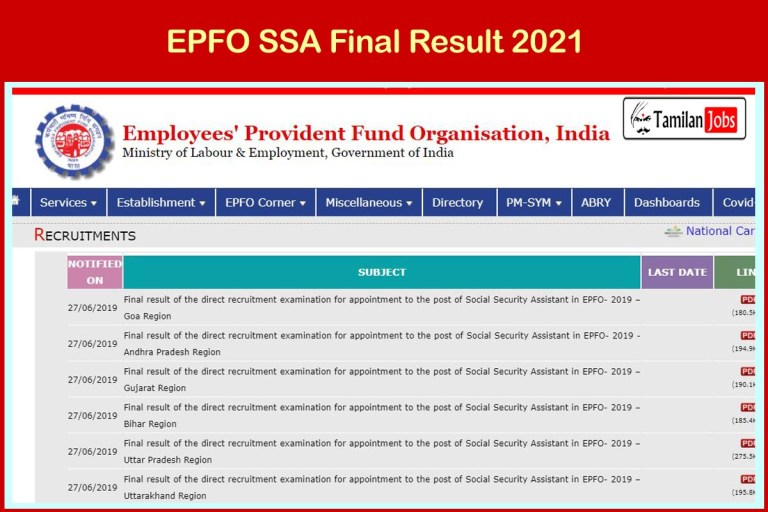 EPFO SSA Final Result 2021 OUT | Check Appointment List & Cut Off Marks Here