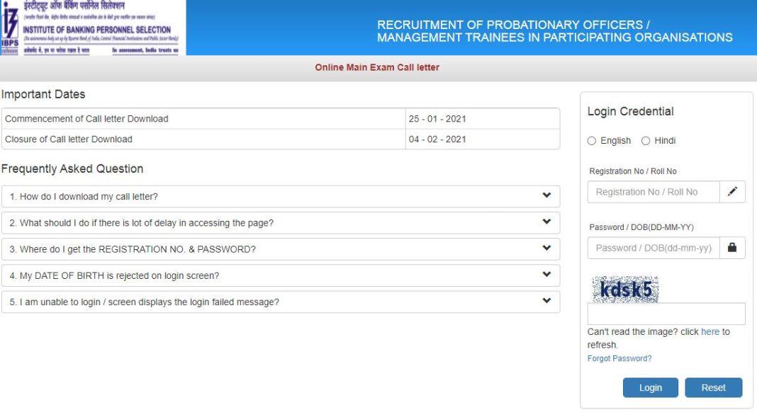 IBPS PO Mains Admit Card 2021