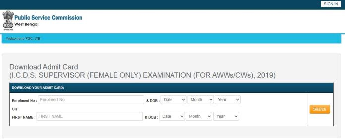 ICDS Supervisor Admit Card 2021 (Out) @ wbpsc.gov.in, WBPSC Supervisor Promotion Exam Date