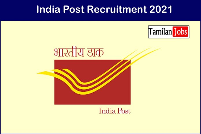 India Post Recruitment 2021 Out – Apply 16 Staff Car Driver Jobs
