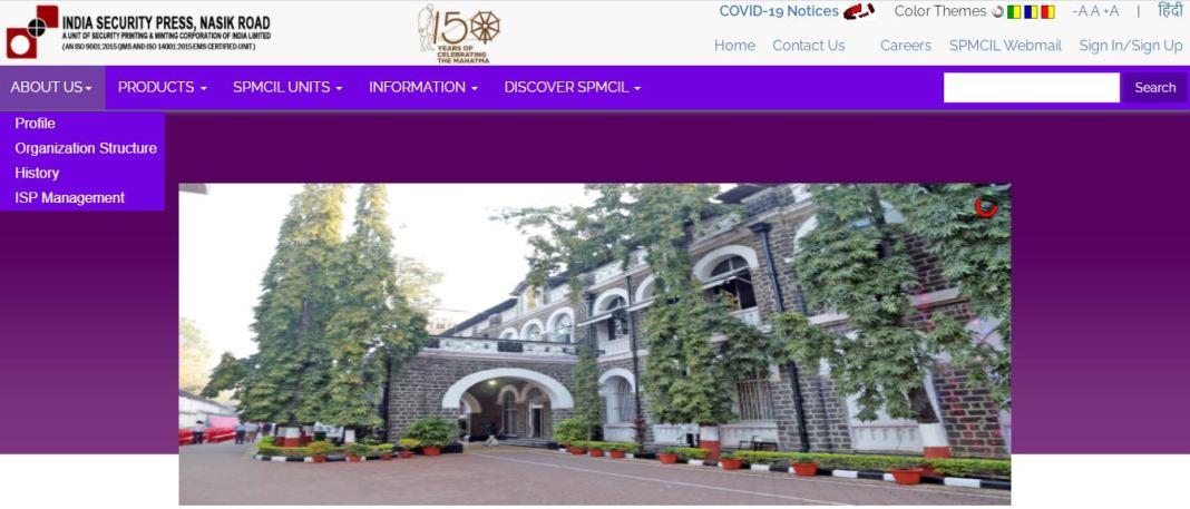 India Security Press Nashik Admit Card 2021