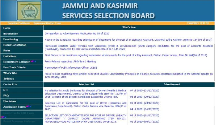 JKSSB Accounts Assistant Admit Card 2021 @ jkssb.nic.in, AA Exam Date (Out)