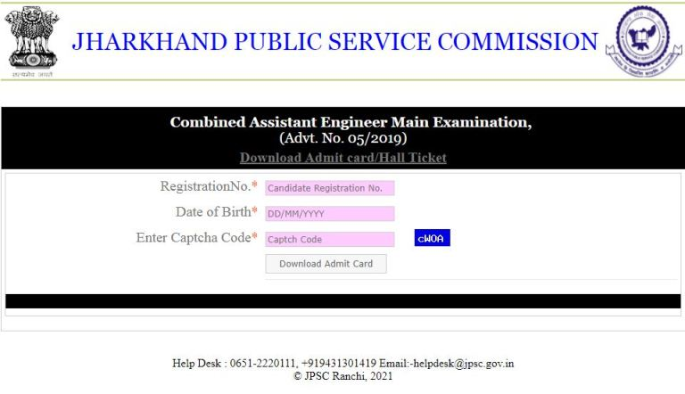 JPSC AE Admit Card 2021 (Out) @ jpsc.gov.in, Assistant Engineer Exam Date