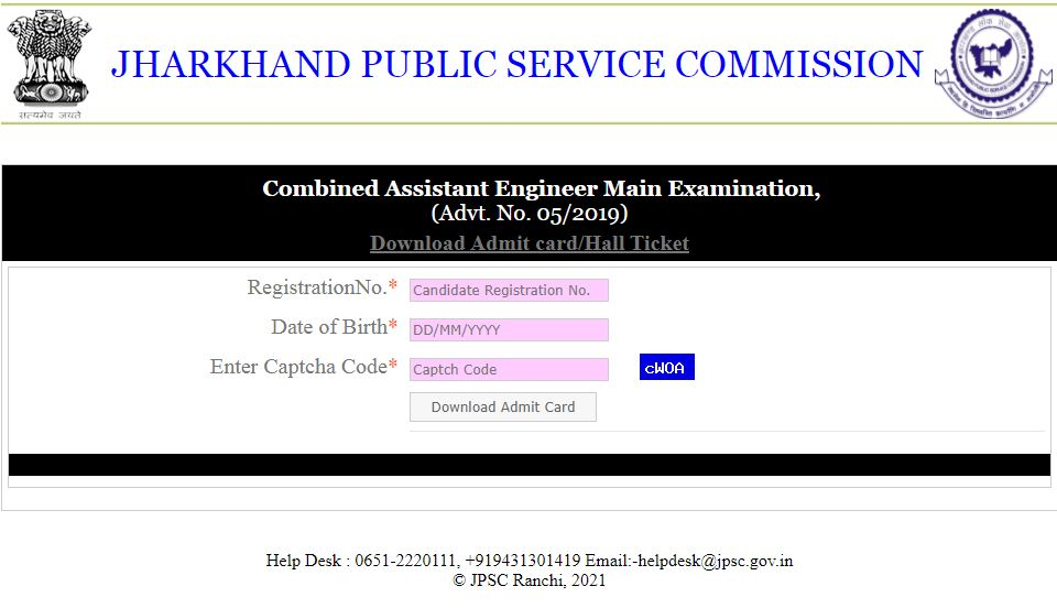 JPSC AE Admit Card 2021