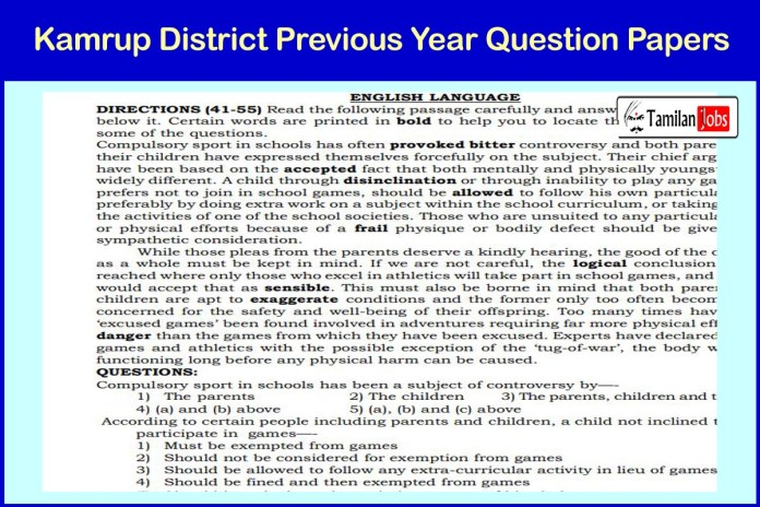 Kamrup District Previous Question Papers PDF @ kamrup.assam.gov.in