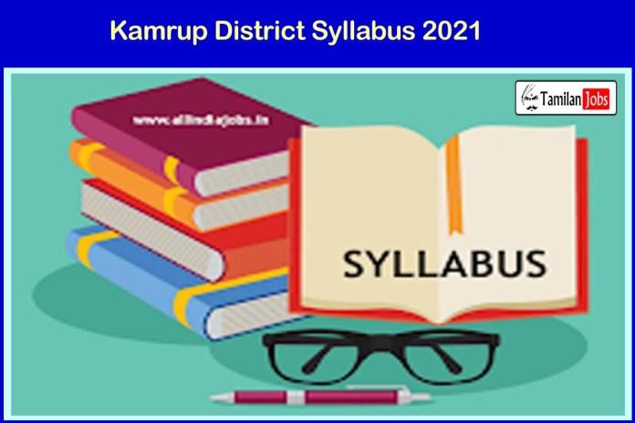 Kamrup District Syllabus 2021 Download | Exam Pattern at kamrup.assam.gov.in