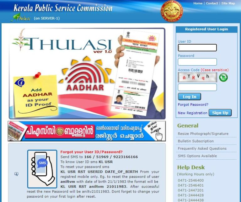 Kerala PSC MO Hall Ticket 2021 (OUT) @ keralapsc.gov.in, Medical Officer Exam Date