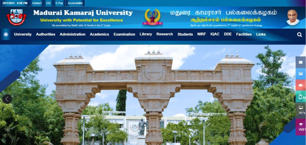 MKU Project Assistant Admit Card 2021
