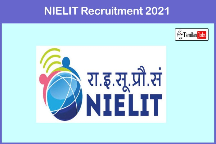 NIELIT Recruitment 2021 Out – Apply 125 Assistant Programmer Jobs