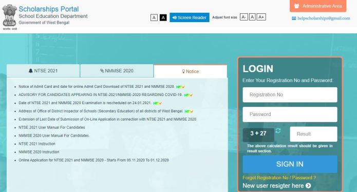 NMMS West Bengal Admit Card 2021 (OUT), Exam Date