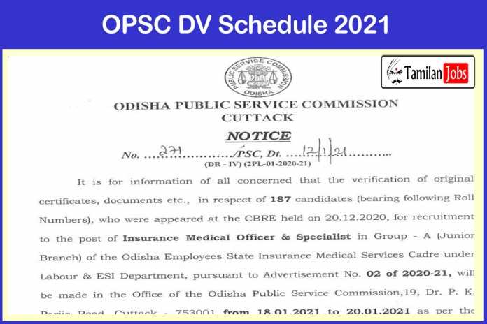 OPSC DV Schedule 2021 Released | Download opsc.gov.in, Check Details