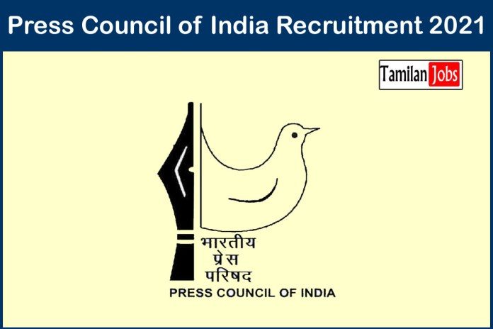 Press Council of India Recruitment 2021 Out – Apply Assistant Section Officer Jobs