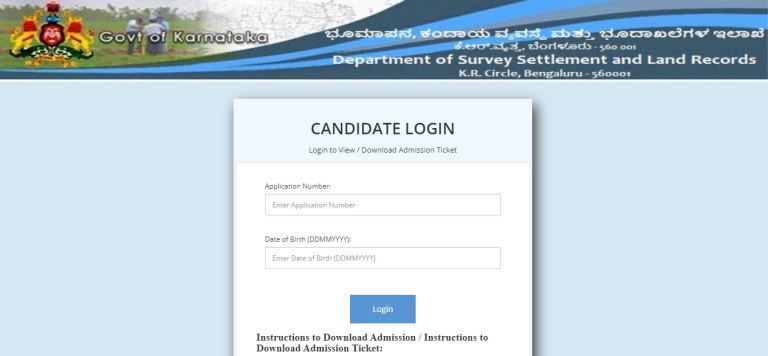 SSLR Karnataka Land Surveyor Hall Ticket 2021 (Out), Exam Date