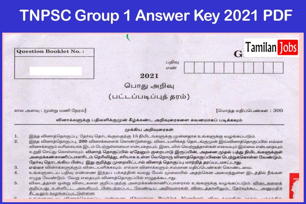 TNPSC Group 1 Answer Key 2021 PDF
