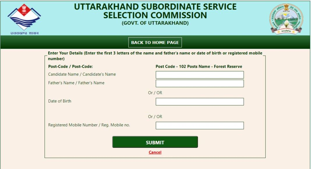 UKSSSC Forest Guard Admit Card 2021