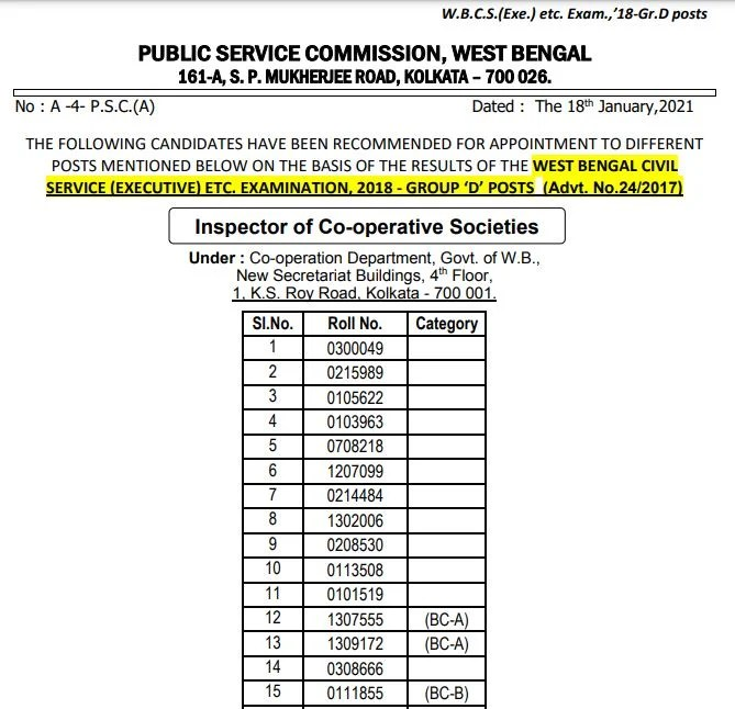 WBPSC Civil Service Interview Result 2021 (Out) @ wbpsc.gov.in, Cut Off, Merit List