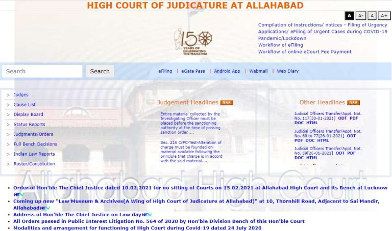Allahabad High Court UP HJS Admit Card 2021 (Postponed), District Judge Exam Date