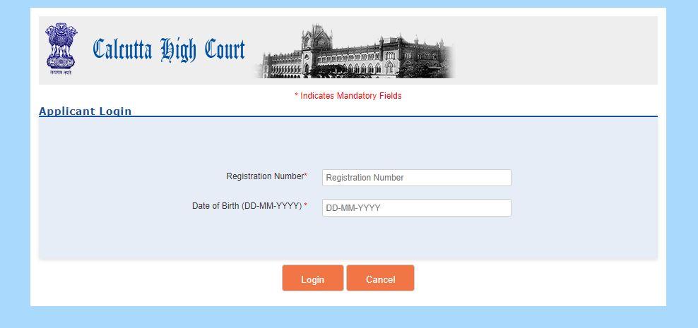 Calcutta High Court Admit Card 2021